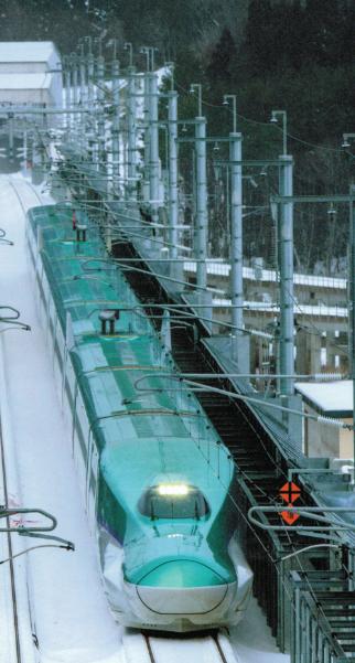 北海道新幹線.PNG