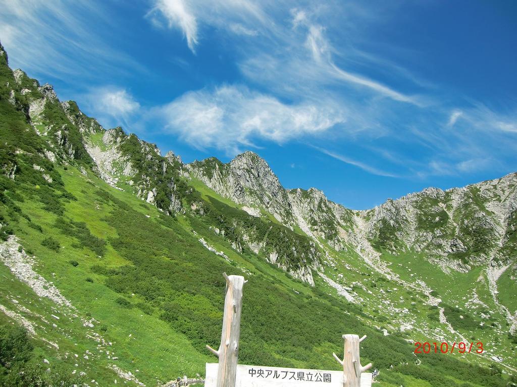 宝剣岳2010.jpg