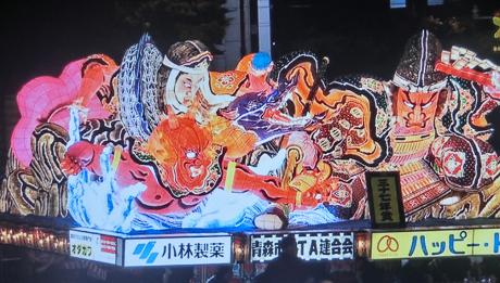 仁田四郎 神霊を見る2.png
